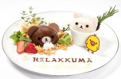 コリラックマとチャイロイコグマのなかよしデザートプレート(税抜き1580円)
