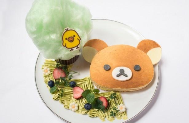 リラックマパンケーキ~はちみつの森~(税抜き1480円)