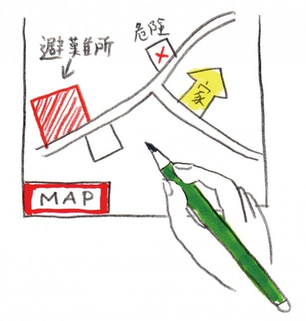 子どもにも分かるような「防災マップ」を作っておこう