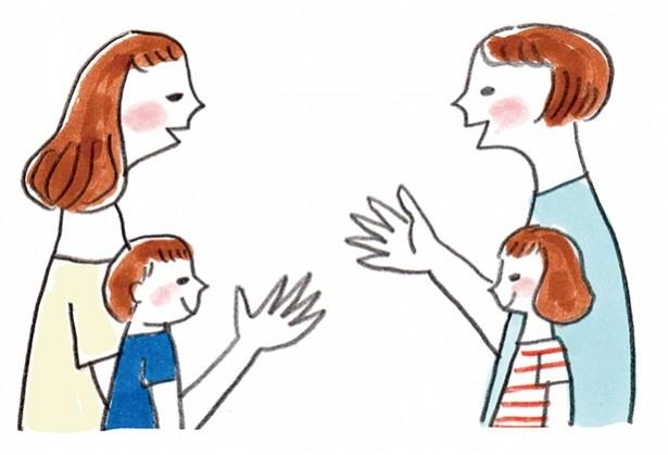 近所の人やママ友など、いざというとき、近隣で助け合える人間関係を築いておく