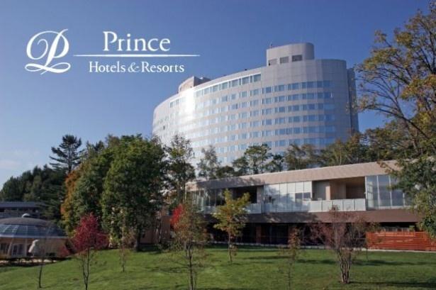 D賞の「新富良野プリンスホテル」