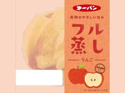 """【写真を見る】""""毎日の食事を手軽でヘルシーに""""をコンセプトに開発した「フル蒸し りんご」(オープン価格)"""
