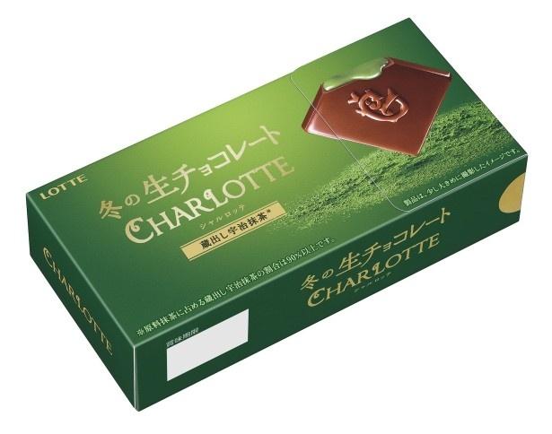 宇治抹茶を使用した風味豊かな「シャルロッテ<蔵出し宇治抹茶>」(想定小売価格・税抜280円前後)は10月4日(火)に全国発売