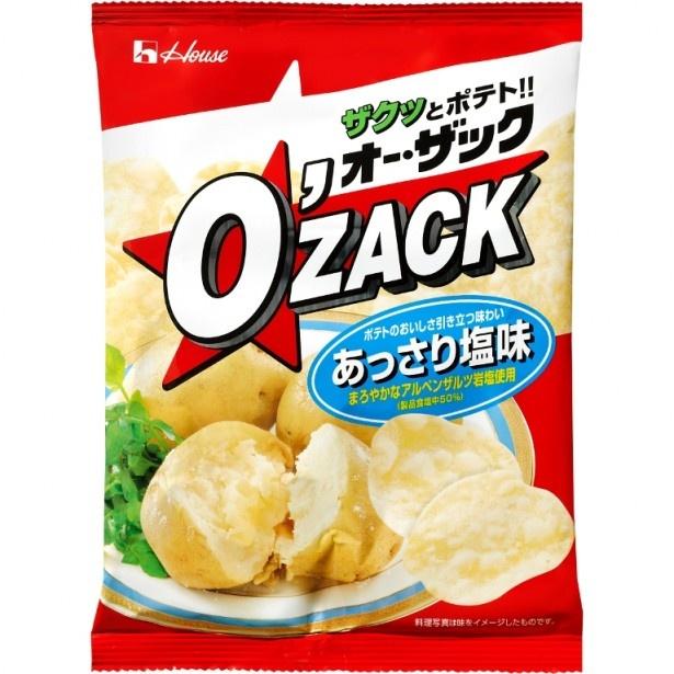 【写真を見る】ザクッとした食感が人気の「オー・ザック あっさり塩味」