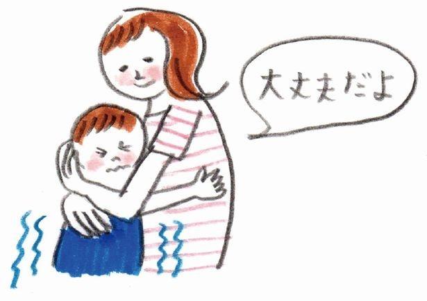 【写真を見る】震災後によくある「子どもが怖がる」ケース。まずは、抱きしめて気持ちを受け止めてあげて