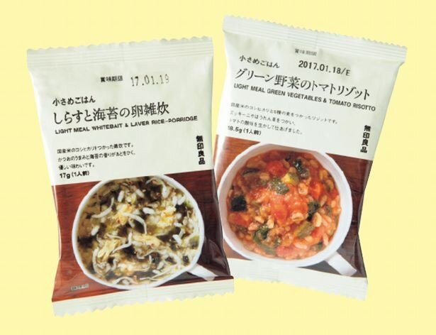右「小さめご はん グリーン野菜のトマトリゾット」、 左 「小さめごはん しらすと海苔の卵雑炊」各186円/無印良品