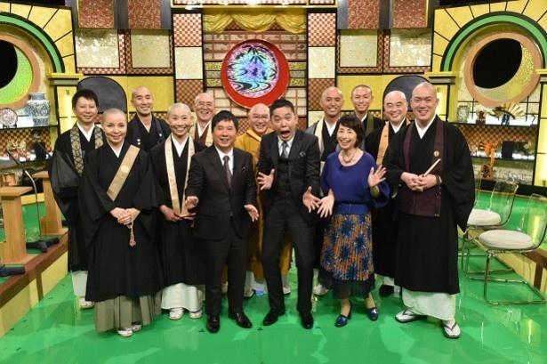 【写真を見る】10月3日放送の「ぶっちゃけ寺」からご意見番として阿川佐和子が毎回登場する