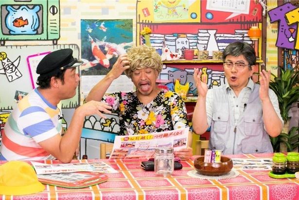 「松本家の休日」で、行きたいつけ麺店を相談する(写真左から)たむらけんじ、松本人志、宮迫博之