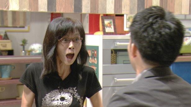 【写真を見る】食事相手がピース・綾部だったと知った女性はこの表情!