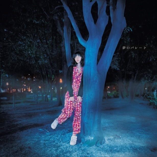 10月12日(水)発売のニューシングル「夢のパレード」のMV(Short Ver.)も公開されているのでチェック!