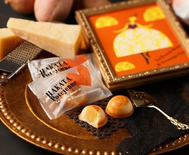 一口サイズで食べやすく、パッケージも可愛い「 博多ポテジェンヌ 」
