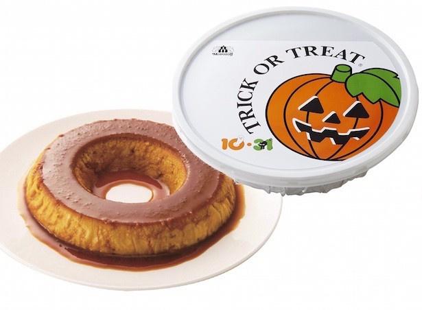 濃厚なかぼちゃの味わいが特徴のプリン。北海道産えびすかぼちゃのペーストに北海道産生クリームをプラス。 展開期間:10月1日~10月31日 「パンプキンプリン(大)1080円(税込)