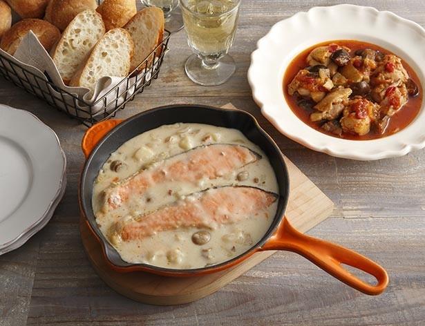 右「ラタトゥイユ風完熟トマト煮ソース」 左「北海道産生クリーム仕立てサーモンクリーム煮ソース」