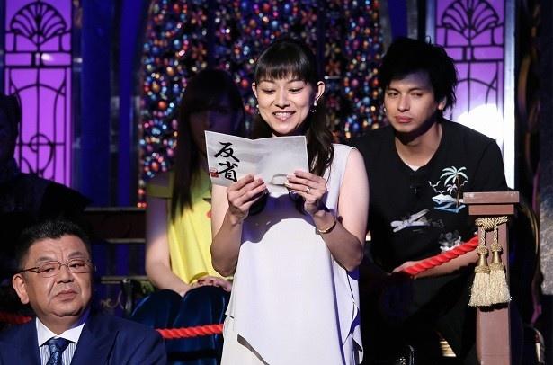 10月1日(土)の「有吉反省会」で、元モーニング娘。石黒彩が登場!
