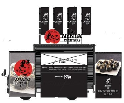 【写真を見る】忍者仕様のキッチンカー「黒たこ丸」