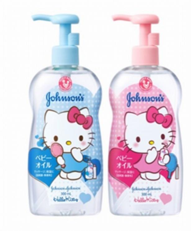 ハローキティ のデザインボトルも発売中(数量限定)。ブルーが無香料、ピンクが微香料