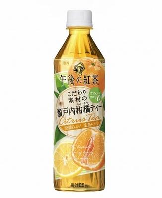 【写真を見る】9月13日に発売した期間限定商品「キリン 午後の紅茶 こだわり素材の瀬戸内柑橘ティー」は豊かな甘味の愛媛産ミカンとまろやかな酸味の広島産レモンを使用