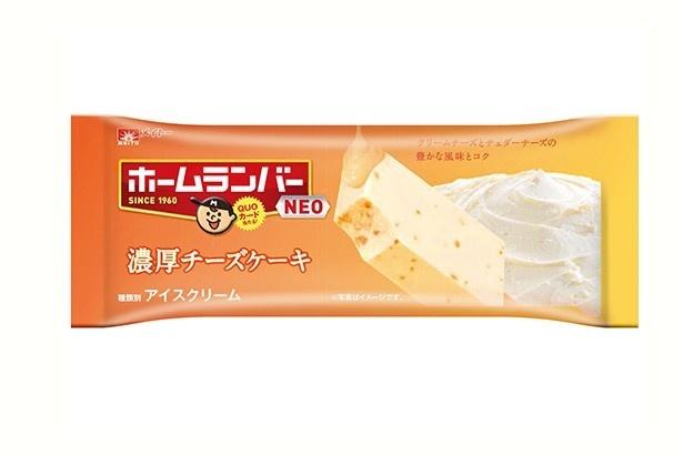 2種類のチーズを使用し、さらに隠し味のロレーヌ岩塩やサクサクとした食感を楽しめるアーモンドクランチで大人の味わいに/協同乳業「ホームランバーNEO 濃厚チーズケーキ」(108円)