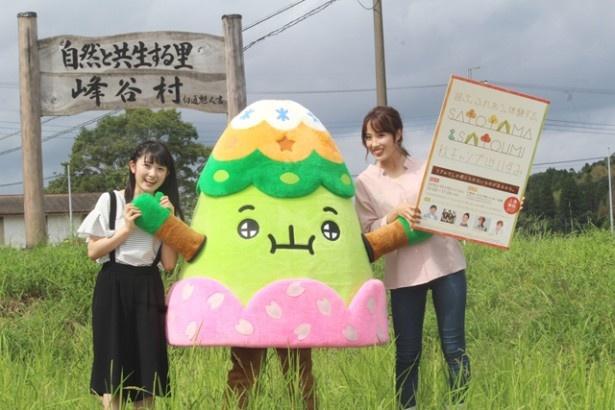 「遊ぶ。ふれあう。体験する。SATOYAMA & SATOUMI 秋キャンプ IN いすみ」は、「SATOYAMA & SATOUMI movement」活動の一環として開催