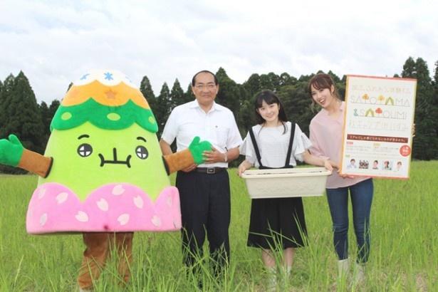 「遊ぶ。ふれあう。体験する。SATOYAMA & SATOUMI 秋キャンプ IN いすみ」は10月10日(月)開催。℃-uteやカントリー・ガールズ、つばきファクトリーらが出演する