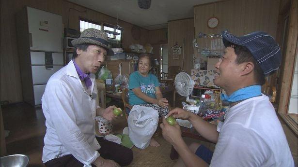 前川清とえとう窓口は島で出会った人からもらい、初めてグアバを試食するがその味は…?
