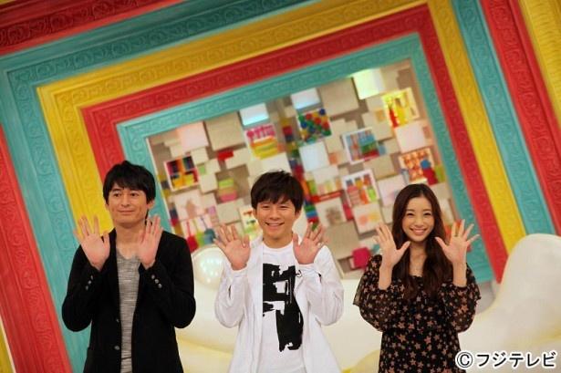 「全部揃えてみます。 ~ちょっと自慢できる雑学テレビ~」に出演する博多大吉、渡部建、足立梨花(写真左から)