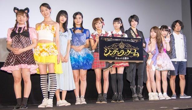 映画「シンデレラゲーム」の初日舞台あいさつに、山谷花純らが劇中衣装で登場