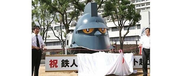 7/27の「鉄人28号18mモニュメント」起工式で公開された頭部
