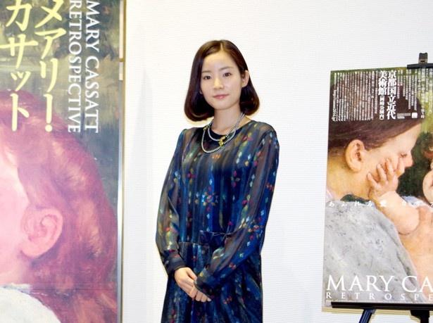 女優の蓮佛美沙子が、9月26日、京都国立近代美術館で開催の「メアリー・カサット展」開会式に出席した