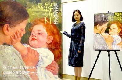 NHK連続テレビ小説「べっぴんさん」で、ヒロイン・坂東すみれの姉を演じている蓮佛が、「メアリー・カサット展」とドラマの共通点などを語った