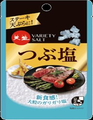 新食感のガリガリ大粒塩が癖になる「つぶ塩」