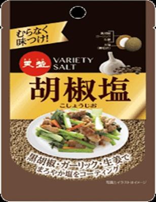 ピリ辛が程よく舌を刺激する「胡椒塩」