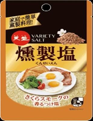 毎朝使いたい「燻製塩」!目玉焼きやベーコンとも相性抜群