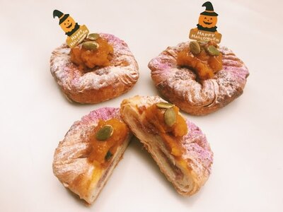ハロウィンをイメージした色合いのスイーツ「かぼちゃと紫芋のデニッシュ」