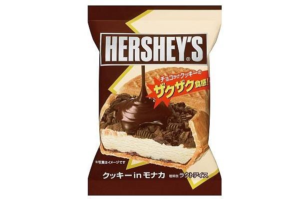 「ハーシークッキーinモナカ」は、クッキーのザクザクとした独特な食感がアクセントに
