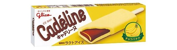 キャデリーヌの新味、「キャデリーヌ チョコバナナ」