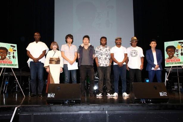 日本とアフリカのコラボ音楽やファッションを通じ、メッセージを発信する異文化交流を目的としたイベント