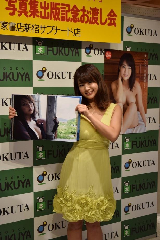 「きれいに撮ってくださったカメラマンさんに感謝です」と笑顔で語る平嶋