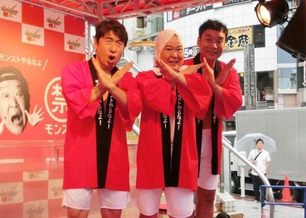 ダチョウ倶楽部が東京・SHIBUYA 109前に登場!