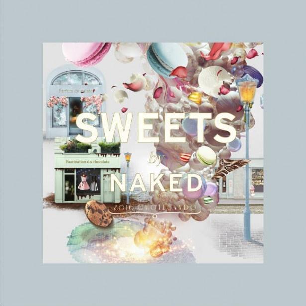 【写真を見る】「SWEETS by NAKED」 早割鑑賞チケット 大人1200円(税込)/小人700円(税込)