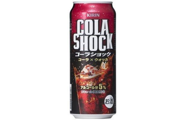 「キリン コーラショック」(500ml)