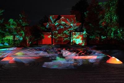 波心庭ではプロジェクションマッピングによる映像が投影される(※写真はイメージ)