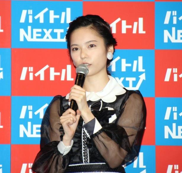 「AKB48を年内をもって活動終了させていただくことにしました」と話すAKB48・島崎遥香