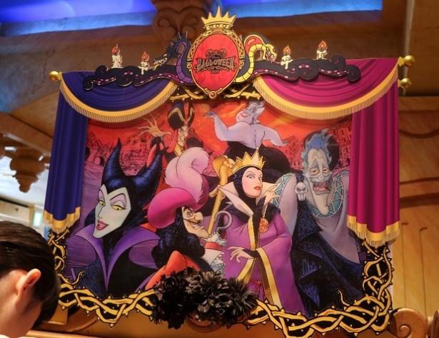 【写真を見る】東京ディズニーシーは、今年もヴィランズ一色!