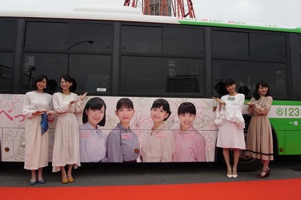 「べっぴんさん」のラッピングバスに出演者のサインが書き入れられた