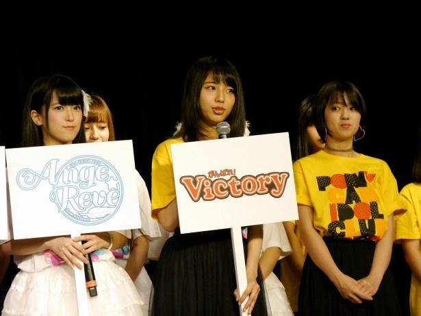がんばれ!Victoryは佐賀・唐津市の同級生で結成された5人組ガールズバンド