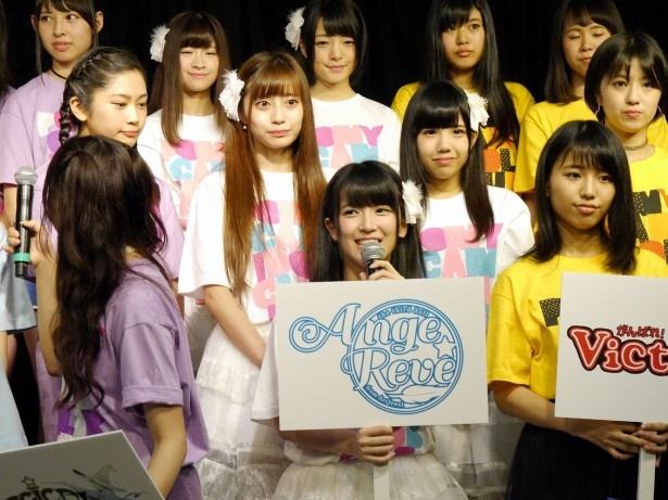 """【写真を見る】""""天使のようなアイドル""""Ange☆Reveは天使のように盛り上げる!?"""
