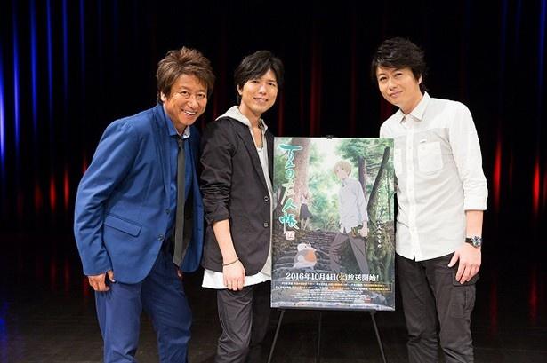 気になる歴代シリーズのランキングも発表された「夏目友人帳 伍」先行上映イベント(昼の部)レポート