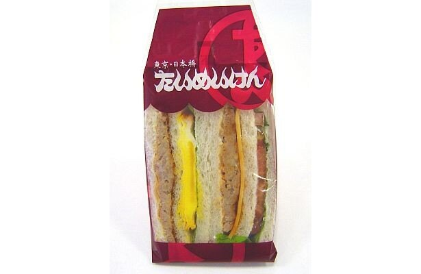 日本橋たいめいけんの贅沢な「洋食屋さんのシェフ特製 ハンバーグサンド」(315円・8/25発売)
