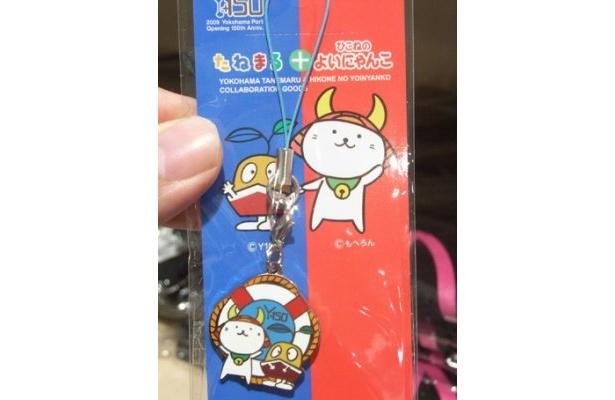 携帯ストラップメダル¥600
